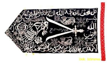 Gambar Logo Macan Ali Macan Ali Simbol Perjuangan Orang Cirebon Bayt Al Hikmah Institute
