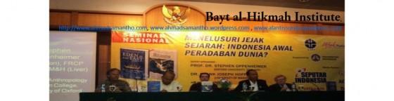 cropped-bayt-al-hikmah-institute.jpg