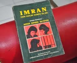 Tokoh-tokoh di balik G 30 S PKI....!!! (Bag.6. Tamat)....!!! | http://indonesiatanahairku-indonesia.blogspot.com/