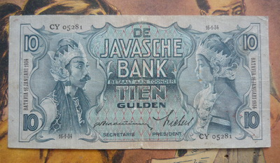 Hasil gambar untuk de javasche bank